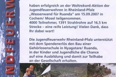 JF_Urkunde_Wasserwand